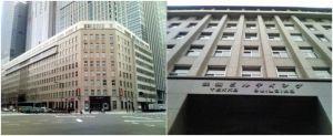 第一鉄鋼ビルディング(2008年4月12日撮影)